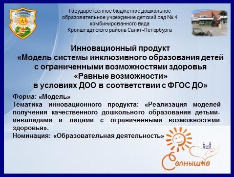 Otdeldo_19 Сайт Для Педагогов Дошкольного Образования