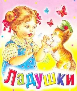 http://dou4sun.ru/files/Image/gruppa%20ladushki.jpg